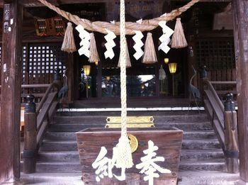盛岡神社2.jpg
